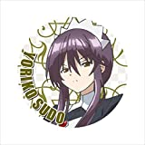 Lance and Masques Shufuji Yoriko Charm with Cleaner Strap