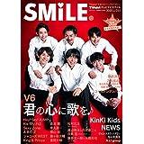 TVnavi SMILE Vol.35