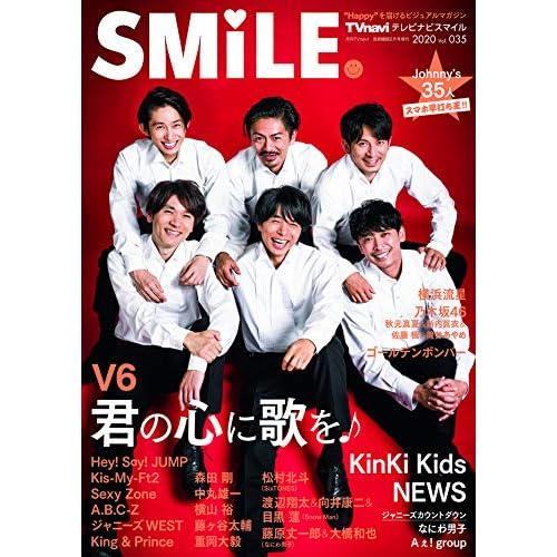 TVnavi SMILE Vol.35 表紙画像