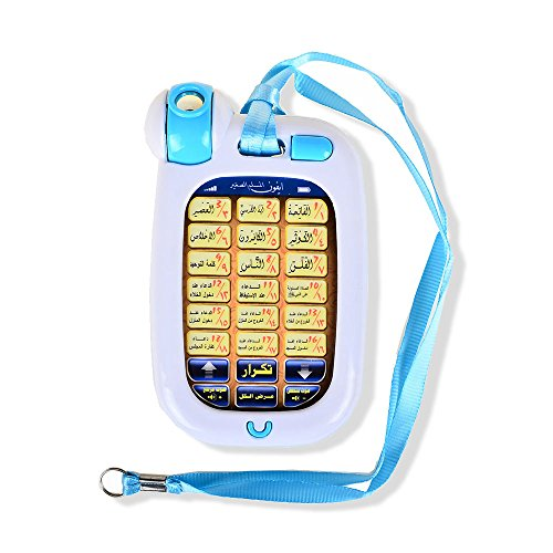BOHS 18 Arabic Verses Holy Quran Mobile Phone Multifunction Learning Machine With Light,Muslim Islamic Toys