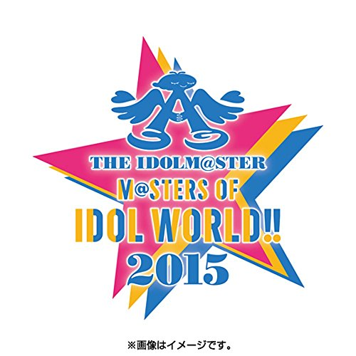 THE IDOLM@STER M@STERS OF IDOL WORLD!!2015 Live Blu-ray 'PERFECT BOX'