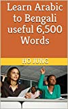 Learn Arabic to Bengali useful 6,500 Words