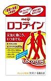明治ロコテイン 14g分包×6袋