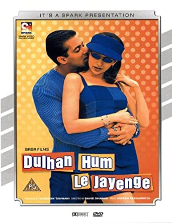 Dulhan Hum Le Jayenge Mp3 Song Download Tergwilenning S Ownd