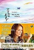 Still Alice (Japanese Edition)