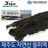Chujado Natural Seaweed 350g, 추자도 미역