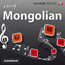 Rhythms Easy Mongolian