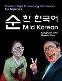 Mild Korean: The First Steps to Speak Wild Korean