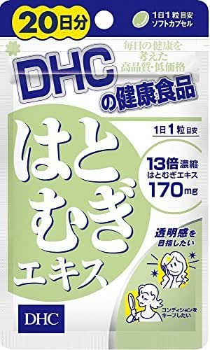 DHC 20 days pearl barley extract 20 tablets (11.1g) by DHC