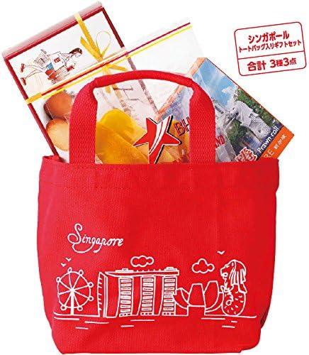 シンガポール 土産 シンガポール トートバッグ入りギフトセット (海外旅行 シンガポール お土産)