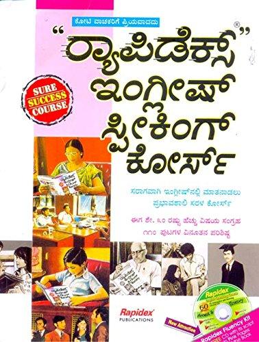 Rapidex English Speaking Ebook Free Download