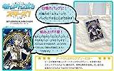 Ensemble Stars! 126 Peace Art Crystal jigsaw Charm Sakuma Rei