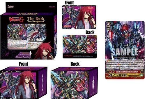 Cardfight Vanguard G Gear Chronicle TCG English VGE-G-LD01 The Dark Ren Suzugamori Starter Trial Legend Deck - 50 cards