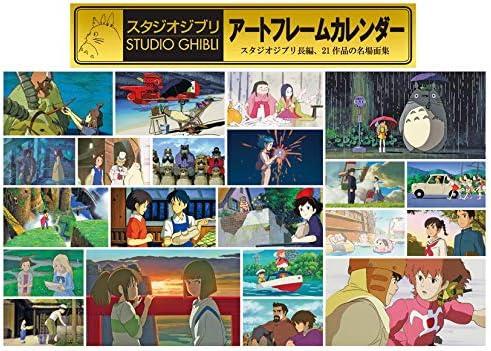 Amazon.: Studio Ghibli Art Frame Official Wall Calendar 2021