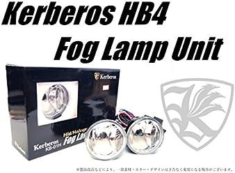 Kerberos 87Φ HB4バルブ専用 汎用フォグランプユニット 【AK-FG-001】