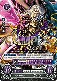Nintendo Japanese Fire Emblem 0 Cipher Card - Noble Nohrian King, Garon B06-093 N