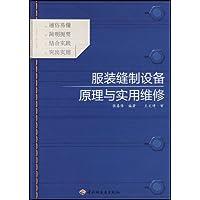 http://ec4.images-amazon.com/images/I/51cJUSREvpL._AA200_.jpg