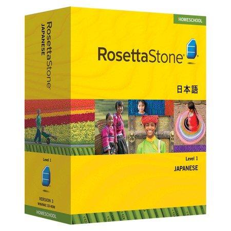 Rosetta Stone Japanese Level 1 with Audio Companion Homeschool Edition, Version 3