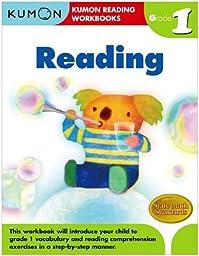 Kumon Grade 1 Reading Workbook