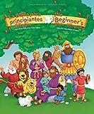 La Biblia para principiantes bilingüe: Historias bíblicas para niños (The Beginner's Bible) (Spanish Edition)