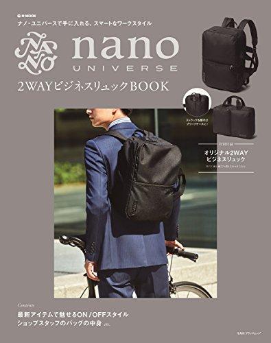 nano・universe 2WAY ビジネスリュック BOOK 画像 A