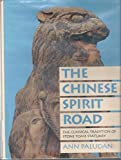 img - for The Chinese Spirit Road: The Classical Tradition of Stone Tomb Statuary (Yale Historical Publications Series) by Paludan Ann (1991-04-01) Hardcover book / textbook / text book