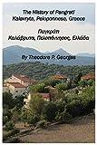 The History of Pangrati Kalavryta, Peloponnese, Greece: Παγκράτι ... Ελλάδα