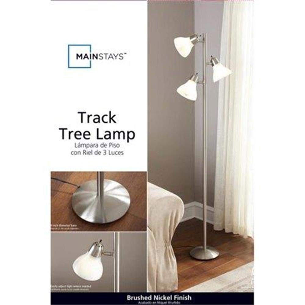 Mainstays 54 Track Tree Floor Lamp, Brushed Steel