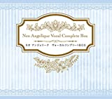 Neo Angelique Vocal Complete Box Limited