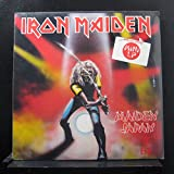 Iron Maiden - Maiden Japan - Lp Vinyl Record
