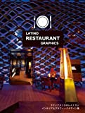 Latino Restaurant Graphics, Alpha Planning Staff, 4568505119