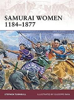 Amazon even the women must fight memories of war from north samurai women 11841877 warrior fandeluxe Gallery