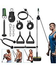 3 i 1 kabeldragning fitness för underarm träning hemma, 16 stycken tillbehör till LAT och hift-flaskdragssystem, gör-det-själv stålkabeldragning för triceps, biceps, lockar, arm, underarm, axel, kabelflyg