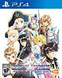 Tales of Vesperia: Definitive Edition - PS4 [Digital Code]