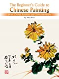 Guide to Chinese Painting, Mei Ruo, 1602201099