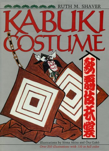 Kabuki Costume - Roman Theatre Costumes And Masks