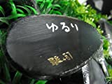 YURURI JAPAN KEIGEKIKU TARGET SPIN FORGED WEDGE 57 deg Head Only Japanese Logo 2017