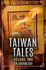 Taiwan Tales Volume 2