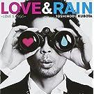 Love & Rain: Love Songs
