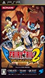 Fairy Tail: Portable Guild 2 [Japan Import]