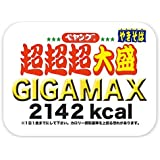 ペヤング ソースやきそば 超超超大盛 GIGAMAX 439g