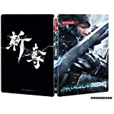 Metal Gear Rising Revengeance Collector's Edition Steelbook Case