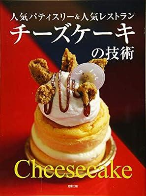 人気 の ケーキ