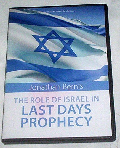 The Role of ISrael in Last Days of Prophecy - Jewish Voice Ministry PDF