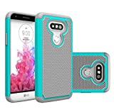 LG G5 Case, OEAGO [Drop Protection] Protective Case [Shock Proof] - Hybrid Dual Layer Rubber Plastic Impact Defender Rugged Slim Hard Case Cover Shell for LG G5 (2016 Release) - Mint