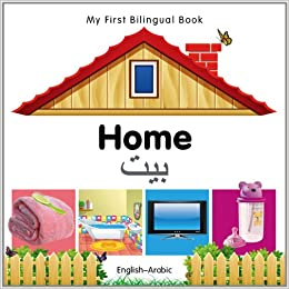 }NEW} My First Bilingual Book–Home (English–Arabic) (English And Arabic Edition). ARTICULO prefiere durante about judias Zebra GONZALEZ visita
