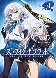 Animation - Strike The Blood 4 (BD+CD) [Japan LTD BD] 10004-50672