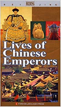 Book Lives of Chinese Emperors