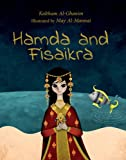 Hamda and Fisaikra (English)
