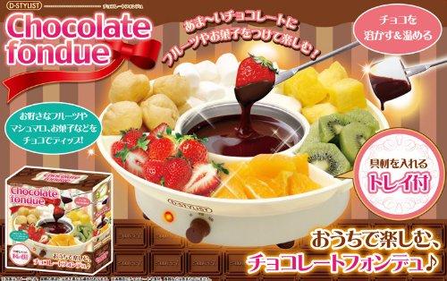 [해외]D-STYLIST 초콜릿 퐁듀 【 초콜릿을 녹여 & 따뜻하게 】-KA-00261 / D-stylist chocolate Fondue [Melt & warm Chocolate]-KA-00261